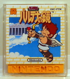 Kid Icarus (Famicom Disk)